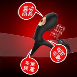 【情趣用品】曼诺 凯拉震动锁精环(限价128)
