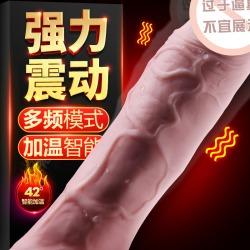 【女用器具】谜姬 战神阳具 震动加温版(限价95活动89)