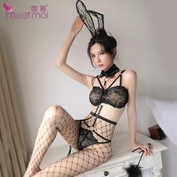 【情趣内衣】霏慕牵引绳蕾丝连体衣7975 (限价销售48)