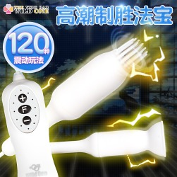 日本【情趣器具】WILDONE 乳首阴蒂刺激跳蛋(限价219元)(量大可谈)