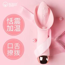 【女用器具】羞羞哒®略略棒系列(限价)京东不能上架销售