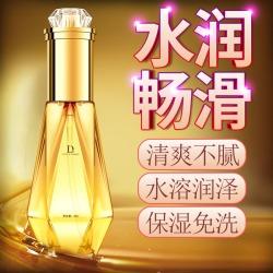【情趣用品】独爱澎润水光润滑液(限价39)