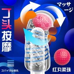 【男用器具】撸撸杯 螺旋红丸 系列(限价128元)