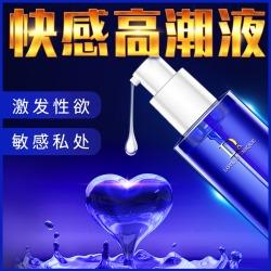 【情趣用品】独爱 蓝铜胜肽快感精华液(限价98)