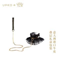 ZALO  SM 调教套装 (限价1888元)
