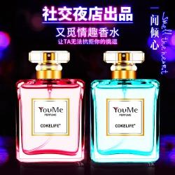 【情趣用品】Cokelife 又觅激情香水(限价168,活动价134)