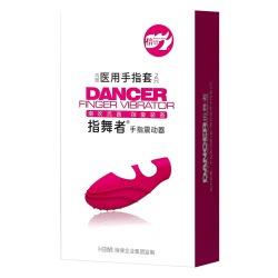 【女用情趣】倍力乐 指舞者外部刺激手指振动器(限价28元)