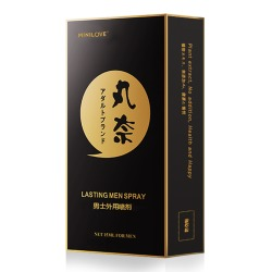 七月新品活动款---【情趣用品】丸奈男用喷剂土豪金款(限价68)