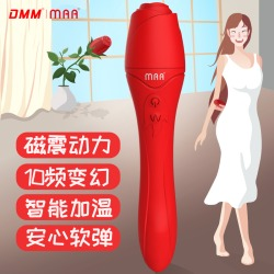 【女用器具】DMM 红玫瑰震动棒(限价79)详情已更新