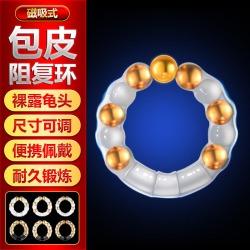 【情趣用品】JOKER 能量型磁吸式包皮环(限价99-119)做完不做合适各大平台销售,经典款,月销75