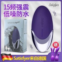 Satisfyer layons purple pleasure紫色快感充电跳蛋(限价198,活动价178)