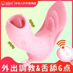 【女用器具】羞羞哒隐形穿戴体温略略款 兔耳款系列(168-238)
