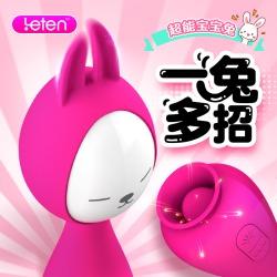 【女用器具】leten雷霆暴风 超能宝宝兔多频震动外部刺激(限价118)月销20+,适合天猫京东平台上架销售。