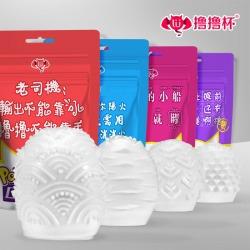 【男用器具】撸撸杯  口袋妖精 便携自慰蛋(限价35元)