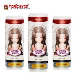 日本【男用器具】魔眼 Magic Eyes 真实唾液润滑(限价69元)【产品负责人 QQ 2881373129】