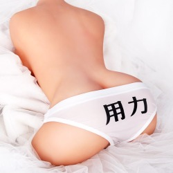 【男用器具】 谜姬 妖娆少妇半实体倒模