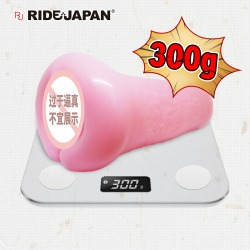 日本【男用器具】ride Japan 黑暗精灵 阴臀倒模