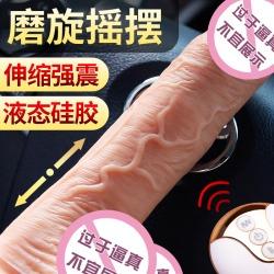 【女用器具】谜姬 实战炮王仿真阳具 限价238活动价218