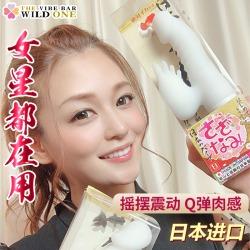 日本【女用器具】WILDONE 东瀛白龙 振动棒
