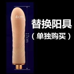 【女用器具】DIBEI蒂贝 烈火旋风战士仿真阳具炮机(限价)