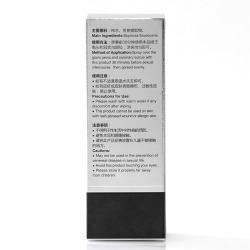 【情趣用品】乐氏耐氏倍爱力 男用喷剂15ML(限价35元)图片已更新