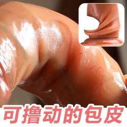 【女用器具】谜姬 新款撸棒仿真阳具 限价