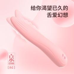 【女用器具】Rends泉-热爱震动棒(限价199)