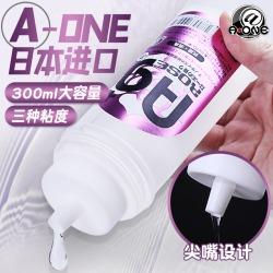 【日本】A-ONE 银离子油 润滑(限价79元)
