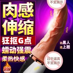 【女用器具】法拉蒂 炮王阳具自动抽插震动仿真阳具(限价229)