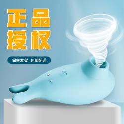 【情趣用品】蒂贝 小蓝鲨阴蒂吮吸刺激跳蛋(限价99元)萌宠上新/价格调整