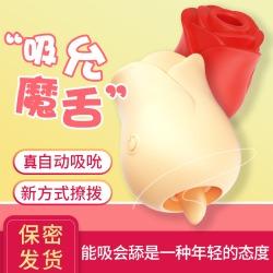 【女用器具】Rends泉-玫瑰跳蛋(限价148)