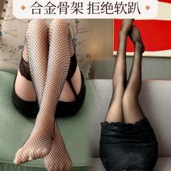 【男用器具】谜姬 合金骨架腿模实体娃娃(厂家代发/拓聪)限价