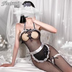 【情趣内衣】霏慕激情露乳女仆连身袜套装7488【限价销售29.9】