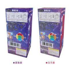 【日本】对子哈特 星座系列 阴臀倒模(限价139元)(京东平台禁止售卖)