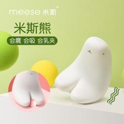 【情趣用品】meese米斯 米斯熊情趣跳蛋(限价328)