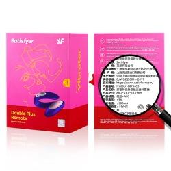 【女用器具】satisfyer Partner Plus亲密伴侣升级版(无遥控版清仓不做已更换新包装,请及时更新素材!)