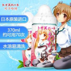 日本【情趣用品】对子哈特 妹汁 情趣润滑(限价89元)