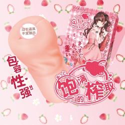 【日本】对子哈特 艾特草莓 阴臀倒模(限价399)