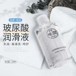 【情趣用品】 独爱  透明质酸润滑液(极润系列)(限价30元)