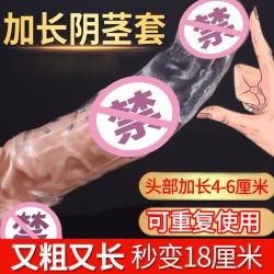 【情趣用具】取悦迷你钢炮水晶套(限价35)(10月新品  利润可观,适合天猫、京东、拼多多)
