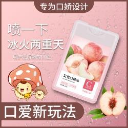 【情趣用品】Cokelife口娇水(限价30)