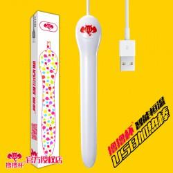 【情趣用品】撸撸杯 智能恒温USB加温棒(限价19.9元)