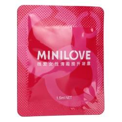 【情趣用品】minilove微爱 女用调情助情凝露液单片1.5ML(零售3元),2000/箱