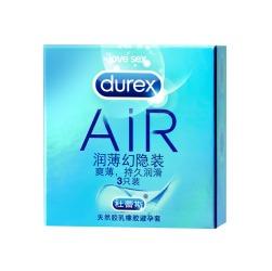 【避孕套】杜蕾斯 AIR系列  润薄装 新品上市
