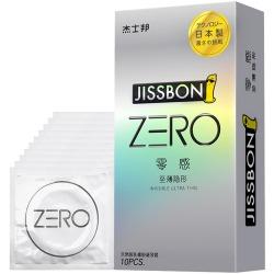 【避孕套】杰士邦 零感至薄隐形装
