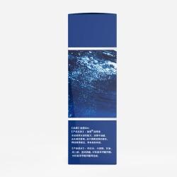 【情趣用品】独爱 海洋之谜水溶性润滑(限价49)图片已更新18.8.25,52瓶/箱 做完不做