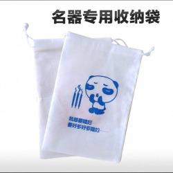 【情趣用品】名器收纳袋 (限价3)