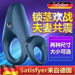 Satisfyer Rings电动充电锁精环(限价198,活动价178)(量大详谈)
