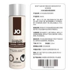 System JO 水油混合型 润滑剂(限价)