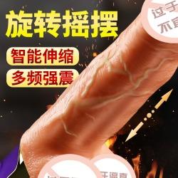 【女用器具】谜姬 新款斯巴达仿真阳具(限价)( 箱规:50个/箱)